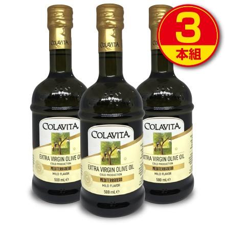 【新登場】COLAVITA コラビータ エクストラバージン オリーブオイル メディタレイニアン 500ml (3本組)地中海産