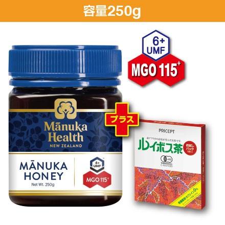 【現在入荷待ち】マヌカハニー MGO115+(旧 MGO100) UMF6+(250g)マヌカヘルス (国内正規輸入品・新ラベル)マヌカ蜂蜜 はちみつ 富永