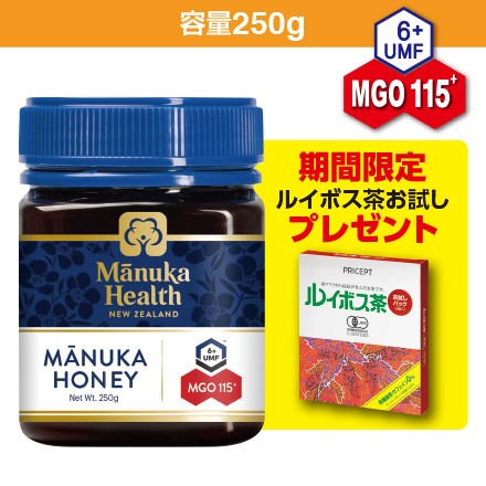マヌカハニー MGO115+(旧 MGO100) UMF6+(250g)マヌカヘルス (国内正規輸入品・新ラベル)マヌカ蜂蜜 はちみつ 富永貿易【期間限定