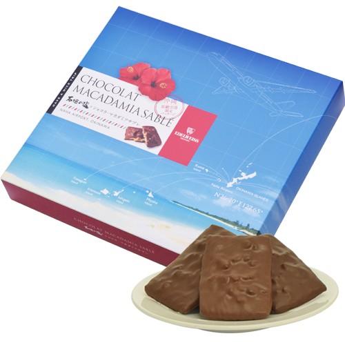 石垣の塩 ショコラ・マカダミアサブレ16個 バレンタイン ケーキ エーデルワイス[食べ物>スイーツ・ジャム>ケーキ]
