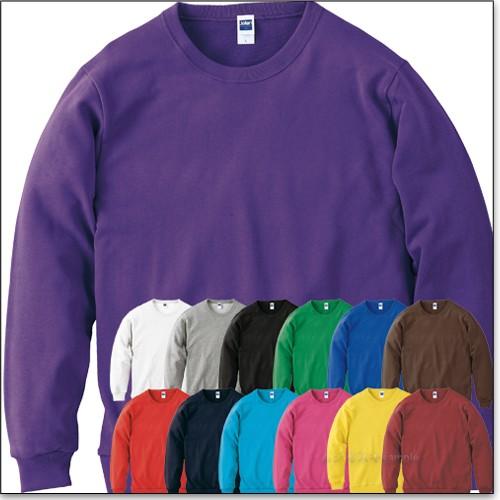 綿100% 裏毛(パイル)Jellan クルーネックライトトレーナー/スウェット/白黒赤青黄色イエロー緑茶色紫紺ピンク/110cm/130cm/150cm/制服