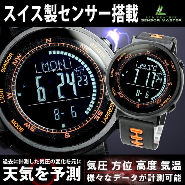 3fad134288 高度計/気圧計/気温計/方位計を備えた腕時計 デジタルウォッチ □ブランド名 ラドウェザー LAD WEATHER ウェザーマスター WEATHER  MASTER スイス製センサーを搭載した ...