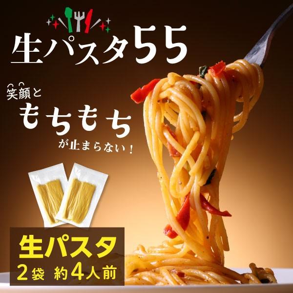 生パスタ 博多 糸島 小麦粉使用 丸麺 1.8mm 送料無料 4袋 400g 約4人前 麺のみ メール便