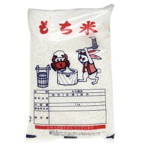 もち米  ひよくもち1kg入熊本県産