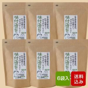 味付け海苔 無添加 海苔 8切64枚×6袋入