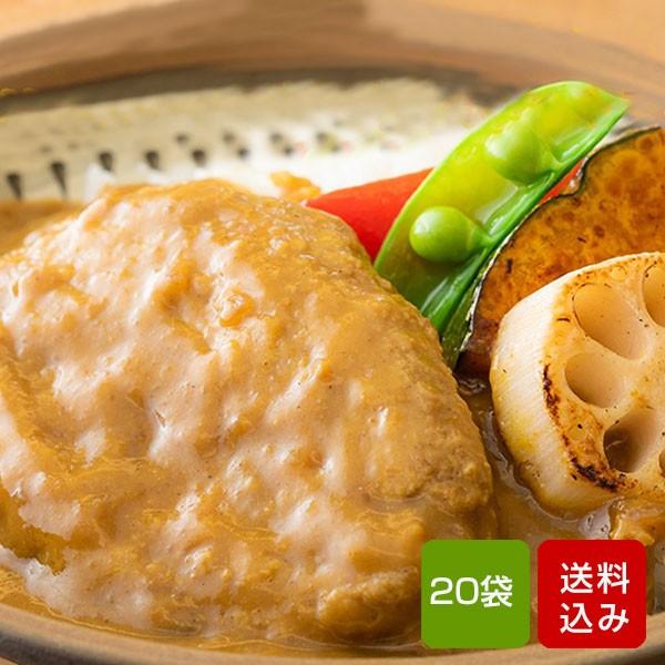 ハンバーグカレー 180g×20食 宮崎県産山豚 国産 レトルト カレー 常温保存