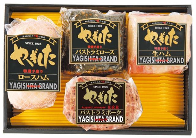 ヤギシタハム 特選4種類 ハム 詰め合わせ 九州 お中元 ギフト