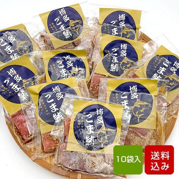 ゴマまぐろ 1kg 100g×10袋 魚惣菜 マグロ 鮪 おつまみ お中元 ギフト 冷凍