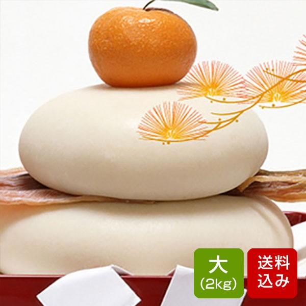 鏡餅 大 2kg (1升)無添加 防腐剤不使用 手作り 葉付きみかん付 かがみ餅 福岡県産 ご予約品