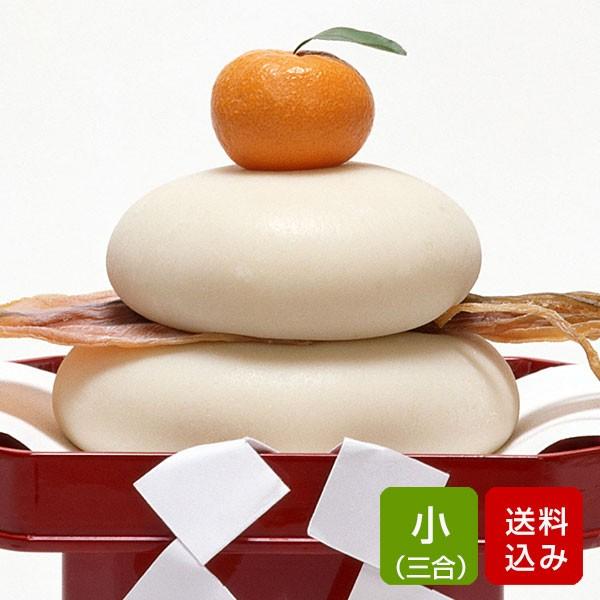 鏡餅 (小)手作り 葉付きみかん付 福岡産もち米 かがみ餅セット ご予約品 送料無料