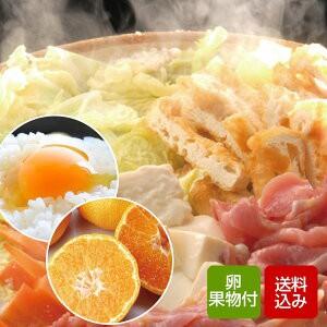 お鍋野菜セット 九州野菜 卵 果物 合計10品 西日本 野菜