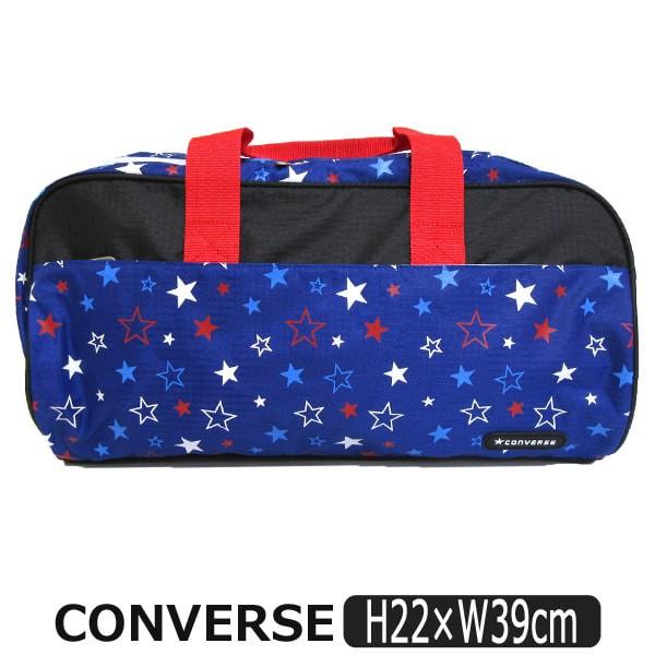 ★1 女の子 CONVERSE ショルダー付き ボストン型 プールバッグ 71ネイビー 228212 b0320 コンバース 子供 子供鞄 バッグ
