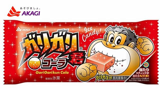 赤城乳業 アイス ガリガリ君 コーラ 110ml 32+1入 氷菓