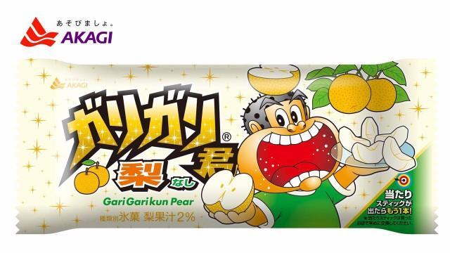 赤城乳業 アイス ガリガリ君 梨 32+1入 氷菓