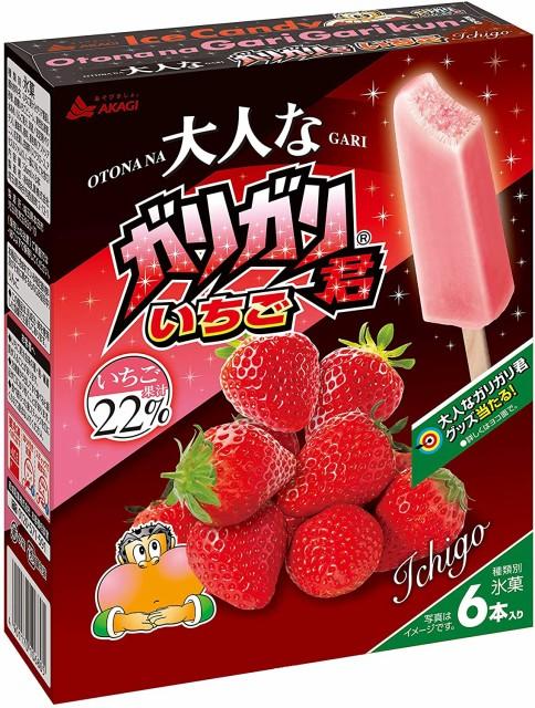 赤城乳業  大人なガリガリ君いちご  【56ml×6本】7箱入 アイスクリーム 氷菓