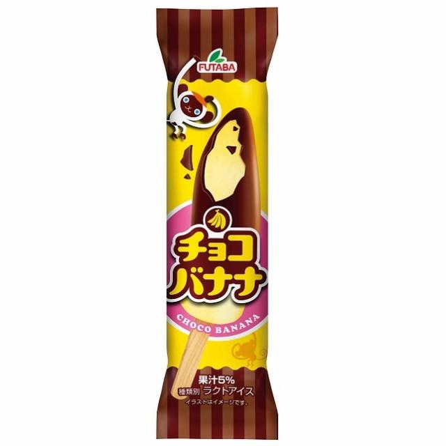 フタバ アイス チョコバナナ 30入