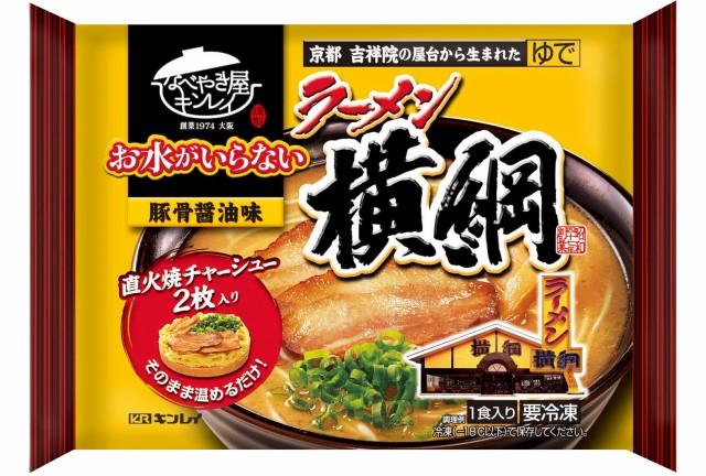【冷凍】キンレイ お水がいらないラーメン横綱 6袋入