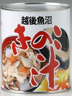 送料無料 ゆのたに きのこ汁 2号缶(内容量820g) 3缶セット