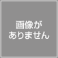 米屋 和楽の里 ミニ羊羹 栗(58gx10本) 送料無料(メール便) 和菓子 ポイント消化に!