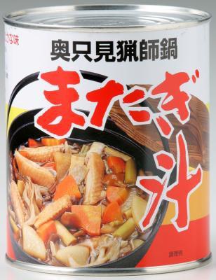 送料無料 ゆのたに またぎ汁 2号缶(内容量820g) 2缶セット