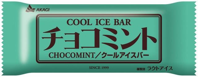 赤城乳業 アイス  チョコミントバー 83ml×30本入
