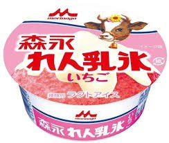 森永乳業 アイス  れん乳氷 いちご 160ml ×18個