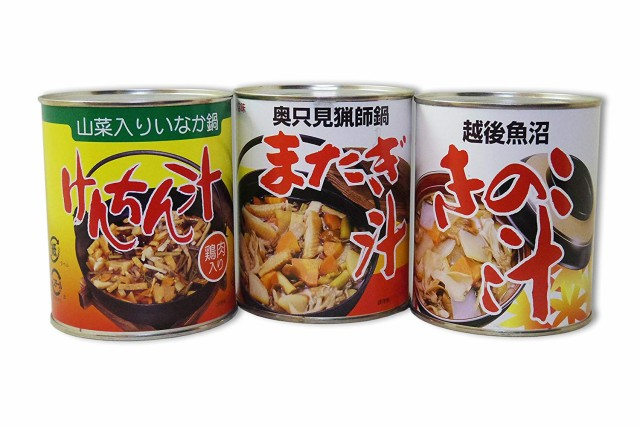 ゆのたに 汁ものシリーズ3缶セット(けんちん、またぎ、きのこの3味)2号缶(内容量820g)送料無料(北海道・九州除く 沖縄離島不可