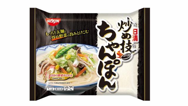 日清食品 冷凍日清炒め技 ちゃんぽん 1人前 7パック入