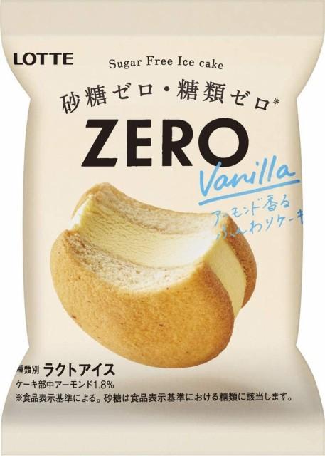 ロッテアイス ZEROアイスケーキ 【44ml×24個】アイスクリーム