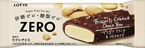 ロッテアイス ZEROビスケットクランチチョコバー 【75ml×24個】アイスクリーム