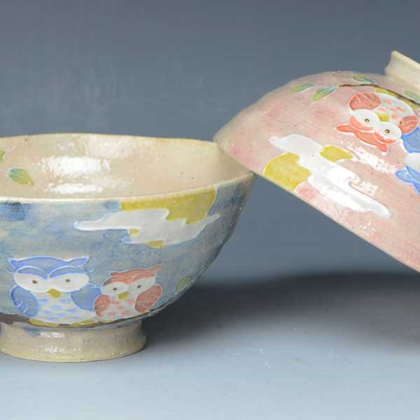 【送料無料】 京焼 清水焼 夫婦茶碗 組飯碗 2客セット ご飯茶碗 ふくろう ふくろう
