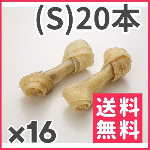 トムキャット 骨型ガム ケース (S)20本×16入【送料無料】