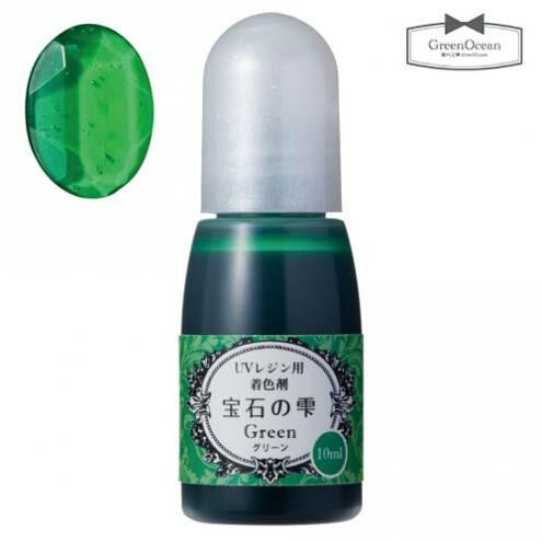 【レジン着色剤】10ml 宝石の雫 UVレジン用着色剤 《グリーン・透明》 [緑 葉 カラー 色 リキッド 液体]