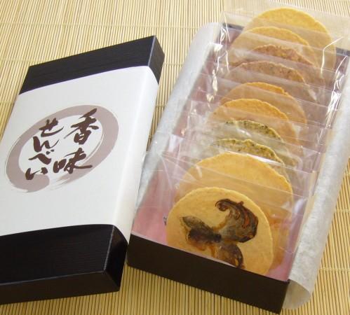【送料無料】手焼きえびせん 中丸10枚セット お歳暮 / お中元 / ギフト / 贈り物