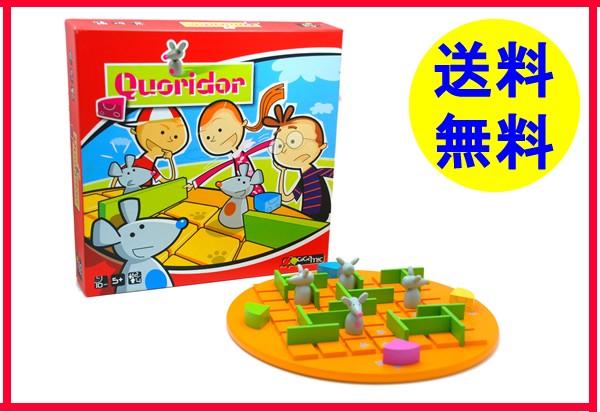 コリドール・キッズ ギガミック Gigamic 知育玩具 ボードゲーム 子供 おもちゃ 5歳 小学生 誕生日プレゼント 誕生日 男の子 男 女の子