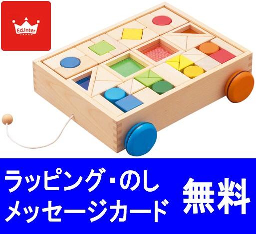 デザインつみき 音のなる積み木 つみき 積み木 1歳 知育玩具 木のおもちゃ ベビー向けおもちゃ 1才 パズル エドインター ブロック