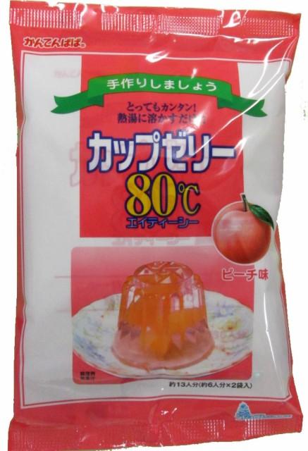かんてんぱぱ カップゼリー80℃ピーチ味(約6人分X2袋入)(4901138882864)