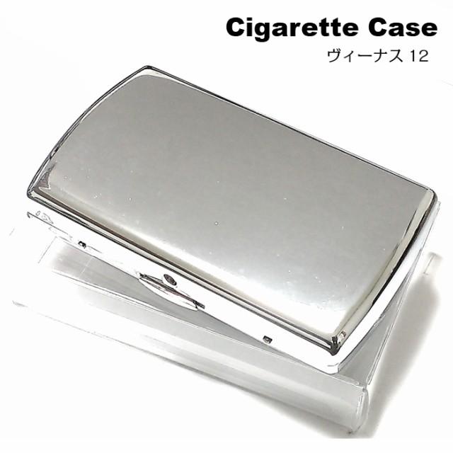 シガレットケース ヴィーナス 12本 鏡面クローム タバコケース おしゃれ コンパクト たばこケース 85mm シルバー 煙草入れ ギフト 節煙