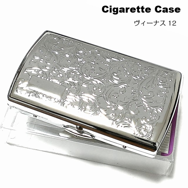 シガレットケース ヴィーナス 12本 シルバーアラベスク タバコケース おしゃれ コンパクト たばこケース 85mm ギフト 節煙