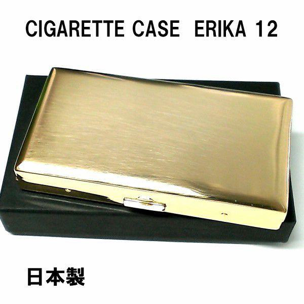 シガレットケース ERIKA ロング対応 タバコケース ゴールドサテン 角型 12本 100mm エリカ 日本製 おしゃれ PEARL 真鍮 金