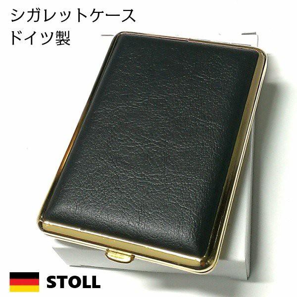 シガレットケース ドイツ製 タバコケース STOLL社 おしゃれ ブラックレザー×ゴールドフレーム 14本 コンパクト かっこいい メンズ