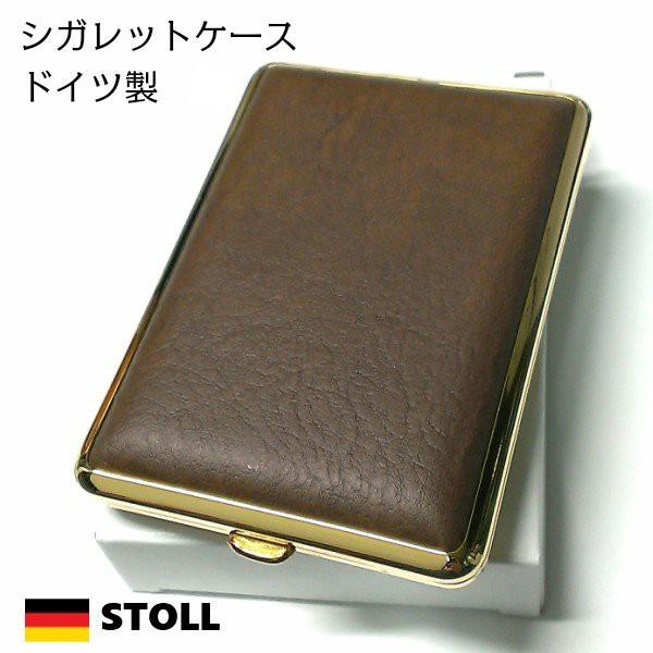 シガレットケース ドイツ製 タバコケース STOLL社 かっこいい ブラウンレザー×ゴールドフレーム 14本 コンパクト おしゃれ メンズ