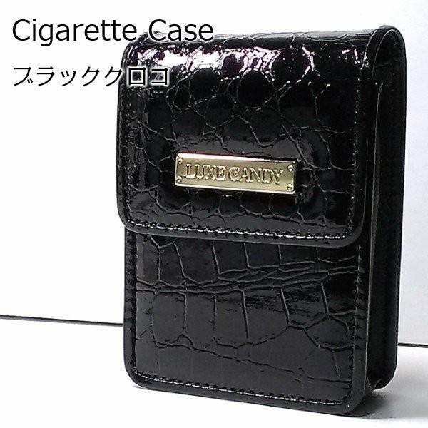 タバコケース エナメルクロコ シガレットケース ブラック ロングサイズOK 黒 可愛い シガレットポーチ LUXE CANDY レディース