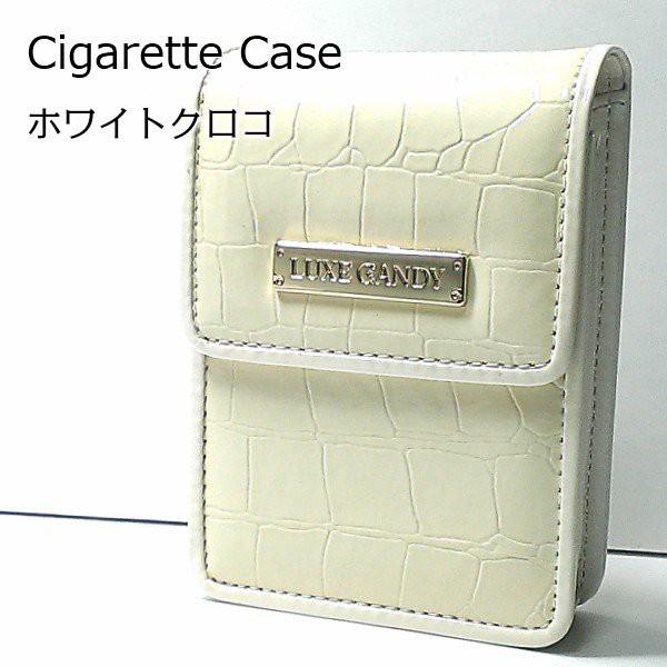 タバコケース エナメルクロコ シガレットケース ホワイト ロングサイズOK 可愛い シガレットポーチ LUXE CANDY おしゃれ レディース