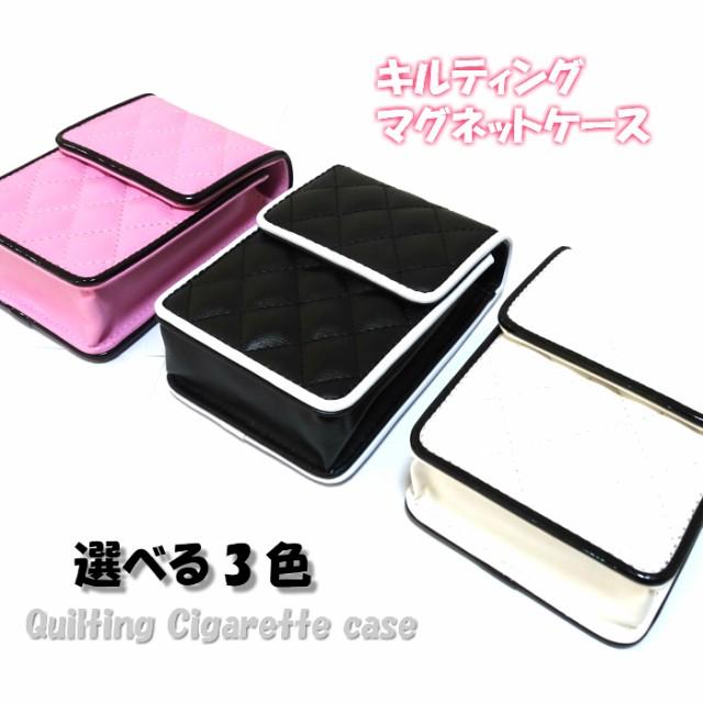 タバコポーチ レディース 可愛い キルティング シガレットケース ロング ブラック ホワイト ピンク かわいい シガレットポーチ LUXE CAND