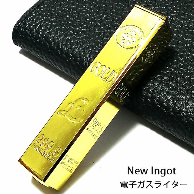 ガスライター ニューインゴット 金の延べ棒 金塊型 面白ライター 珍しい ゴージャス アドミラル産業 インテリア かっこいい かわいい