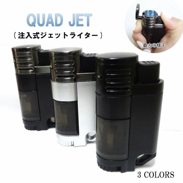 【ポイント10倍】ガスライター クワッド ジェット ターボライター 3カラー ブラック ガンメタ シルバー 4本炎 ガス注入式 面白ライター
