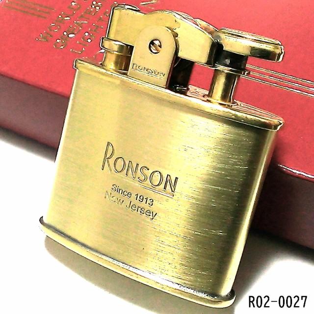 オイルライター ロンソン ブラスサテン スタンダード ブランド RONSON ゴールド シンプル お洒落 かっこいい メンズ ギフト