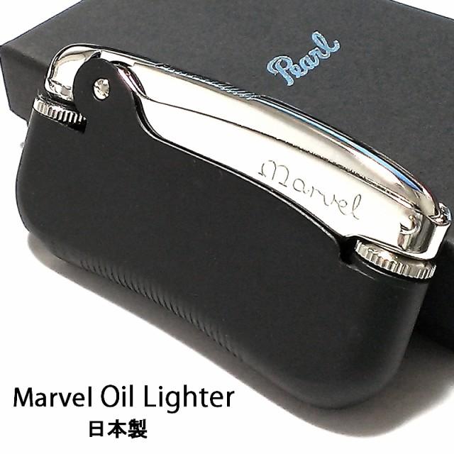 オイルライター 日本製 マーベル 薄型 マットブラック 艶消し シンプル 黒 おしゃれ かっこいい メンズ ギフト プレゼント