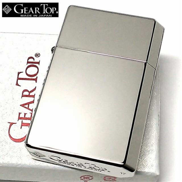 オイルライター ギアトップ 日本製 ライター ニッケルミラー 鏡面シルバー GEAR TOP シンプル 重厚 かっこいい おしゃれ 国産品 メンズ